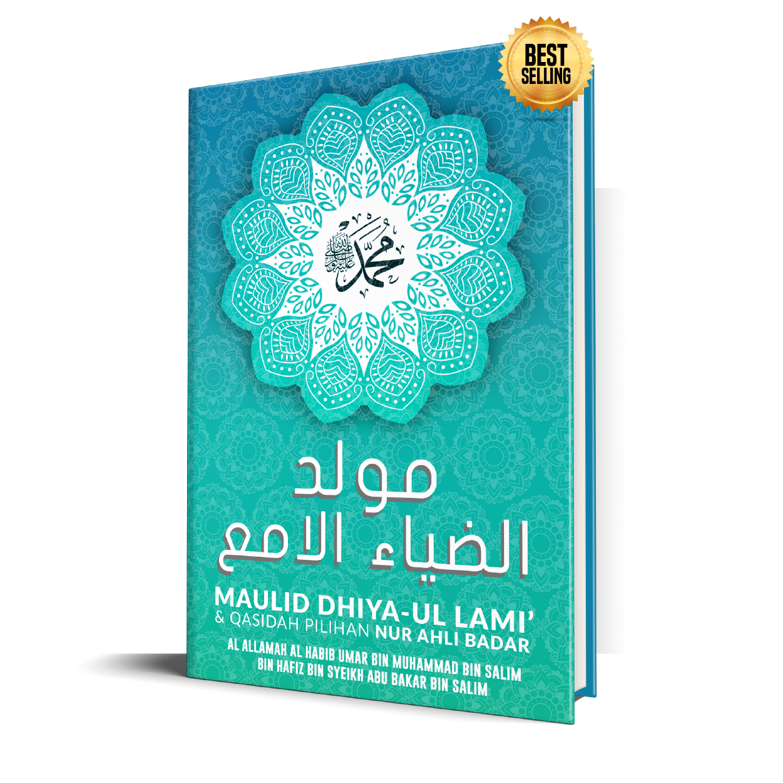 Maulid Dhiya Ul Lami