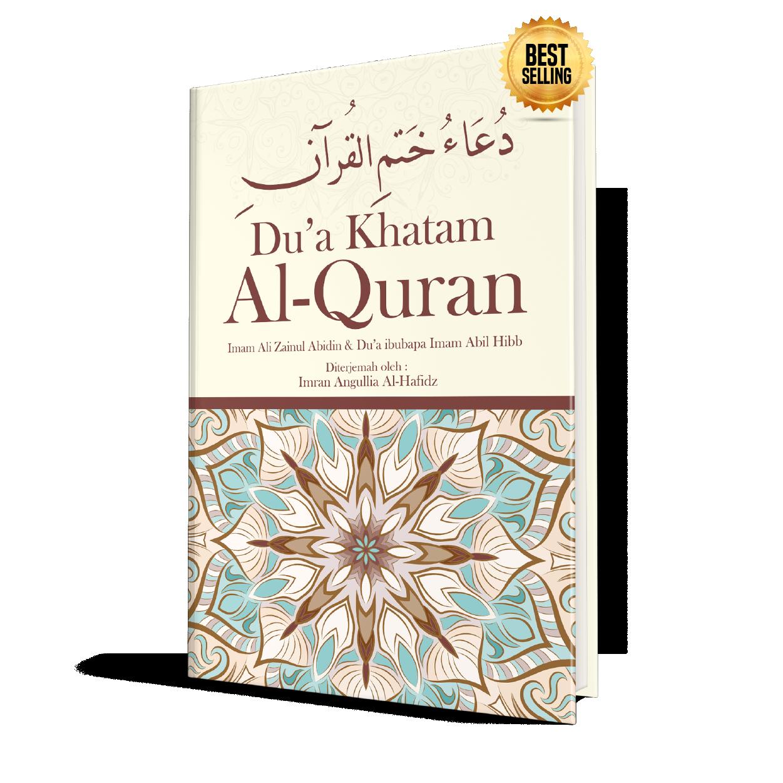 Du'a Khatam Al-Quran Book