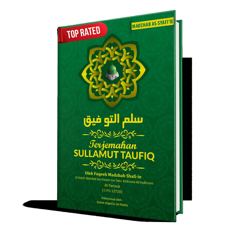 Translation of Sullamut Taufiq