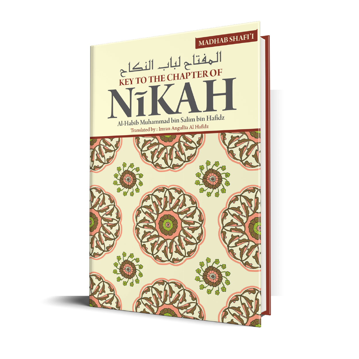 Key to the Chapter of Nikah Book