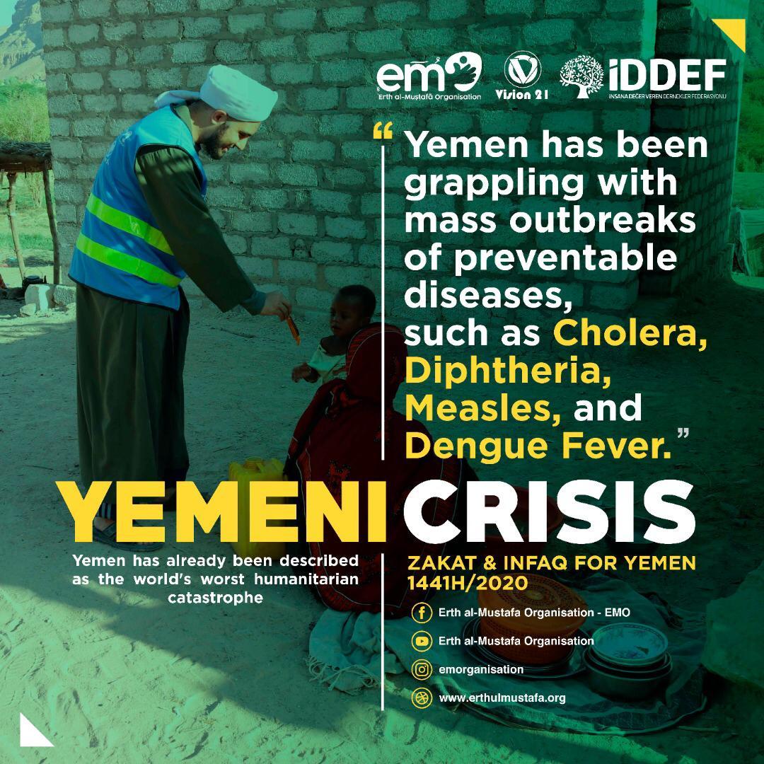 Yemeni Crisis 3