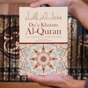 Du'a Khatm Al-Qur'ān
