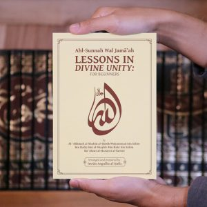 Lessons In Divine Unity : For Beginners