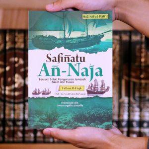 Safīnah al-Najā'