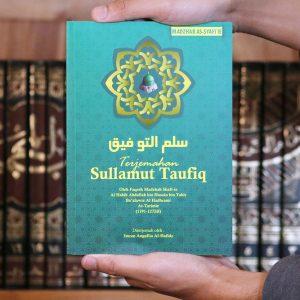 Sullamu 't-Tawfīq